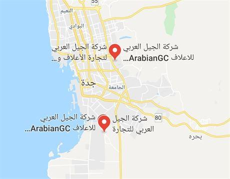Arasco Pigeons Pellets from Arabian d.php?hash=GQKN3G6T4