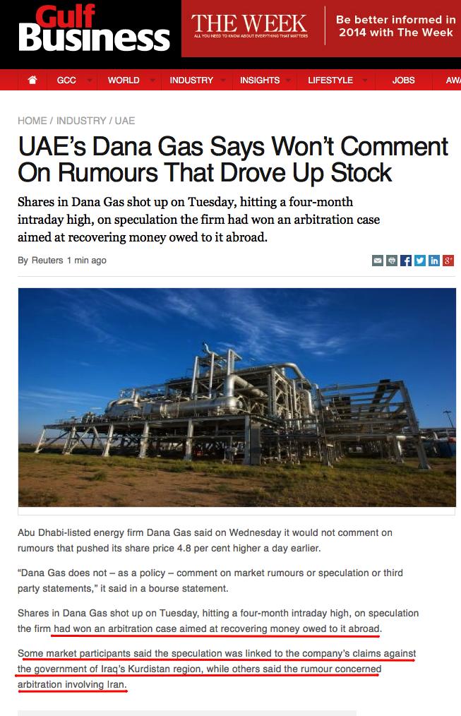 رد: ░۩ ░ دانة غاز  ░  dana gas  ░۩ ░