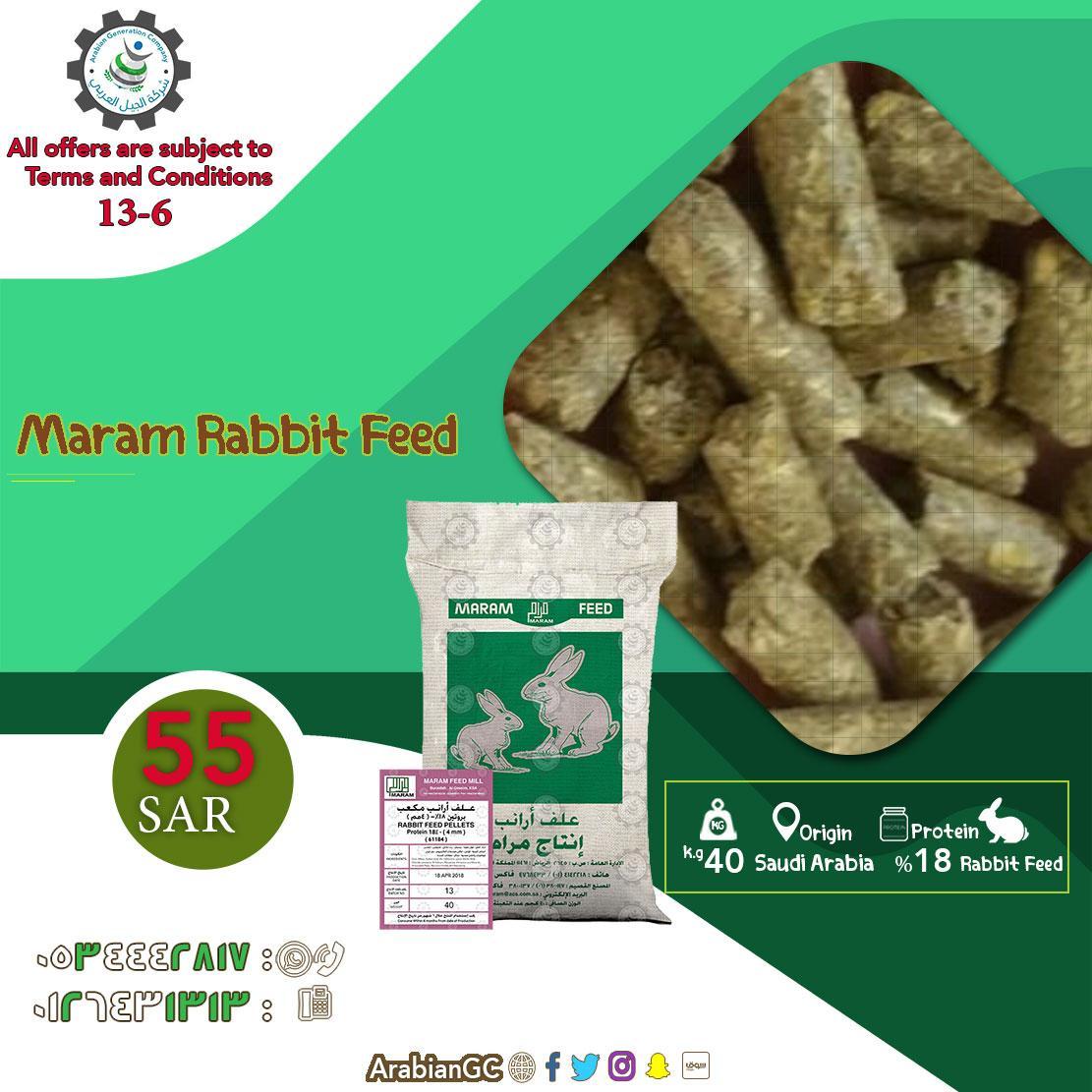 Maram rabbits feed d.php?hash=GR8X17BOR