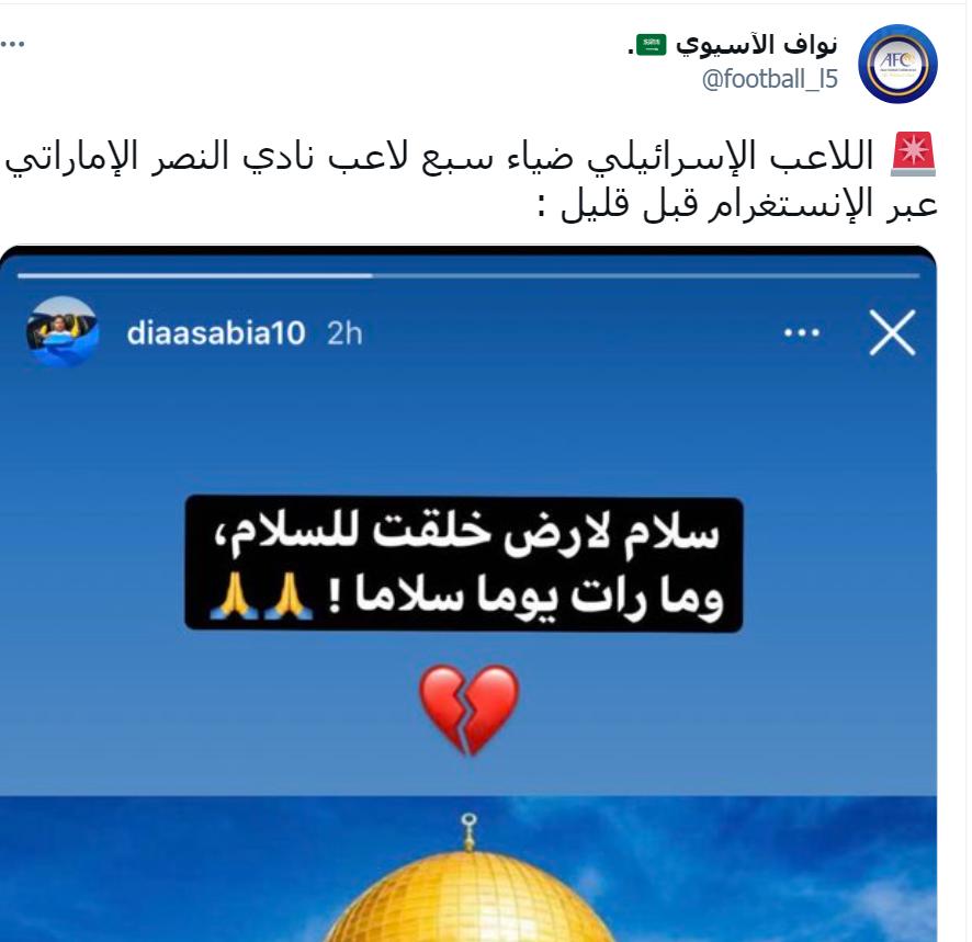 رد: كتائب القسام: وجهنا ضربة صاروخية هي الأكبر لتل أبيب وضواحيها ب130 صاروخ