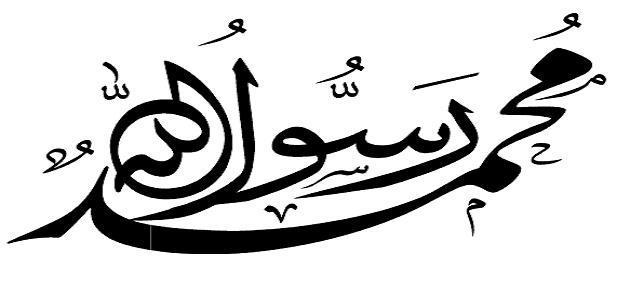 < قال رسول الله صل الله عليه وسلم :من شهد الجنازة حتى صلى عليها فله قيراط >
