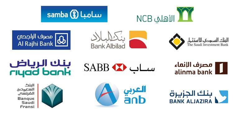 قريبا سيتم تغيير اسم احدى البنوك الكبيره بالسوق