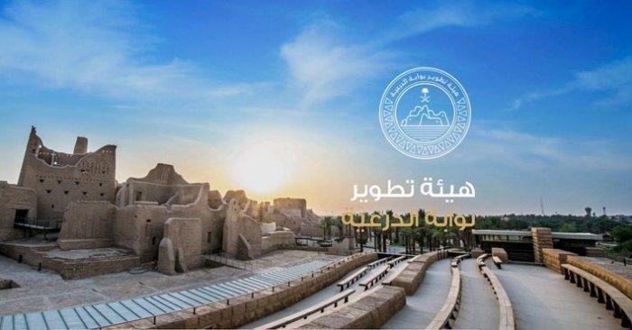 هيئة تطوير الدرعية تبدأ تنفيذ أكبر مشروع تراثي ثقافي بالعالم بـ 75 مليـــار