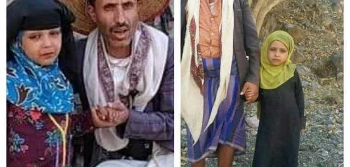"""قصة طفلة باعها والدها ب200 دولار""""رسميا"""" تفضح واقع الفتيات """"البشع"""" في اليمن"""