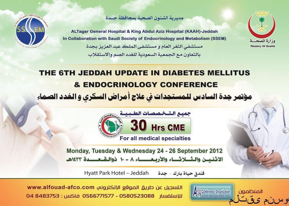 مؤتمر السادس للمستجدات علاج امراض d.php?hash=HMOY5ZLWRKTJF5FLNSJPJLRXTV7PF4