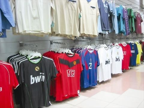 4339f9b0f وين افضل مركز أو محل لبيع الملابس الرياضية شمال الرياض - هوامير ...