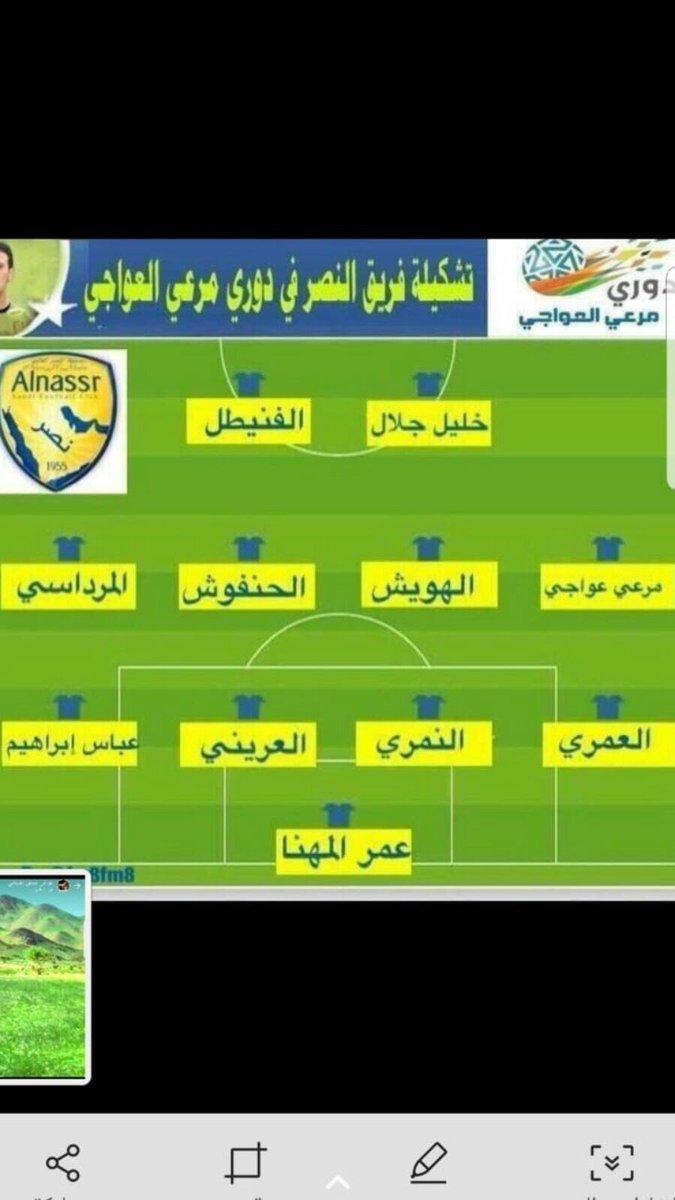 رد: إعادة الحكم السعودي للتحكيم في دوري كأس الأمير محمد بن سلمان للمحترفين