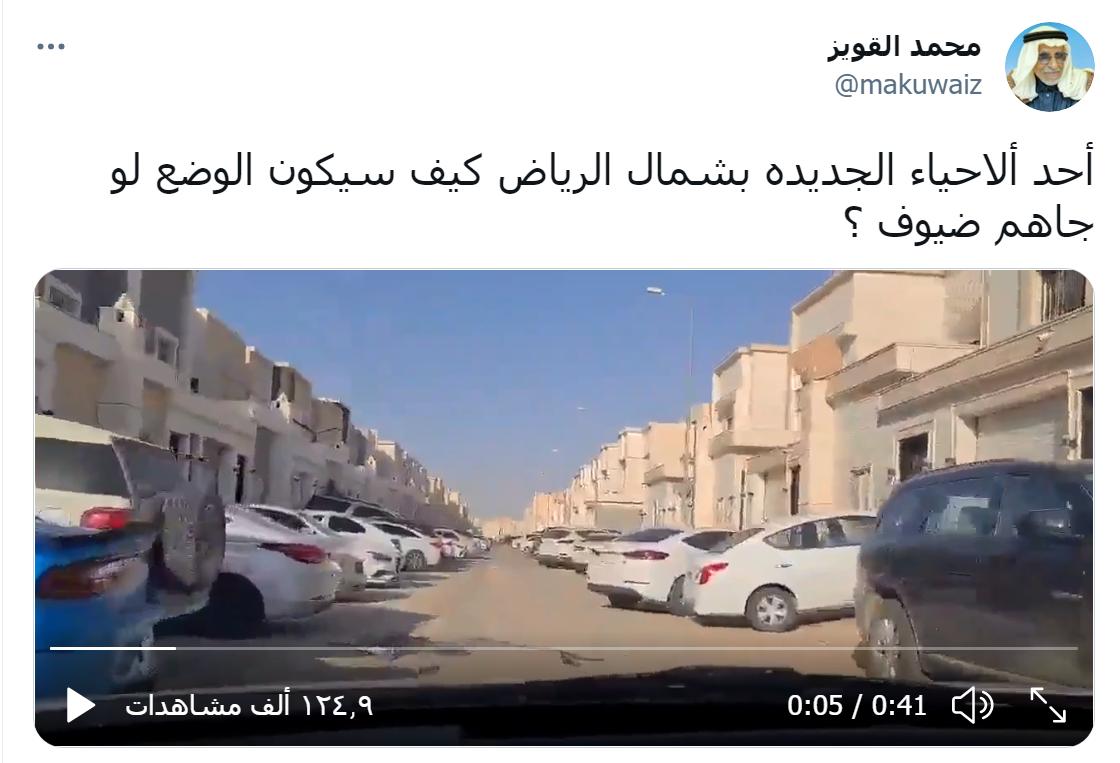 فلل علب الساردين شمال الرياض