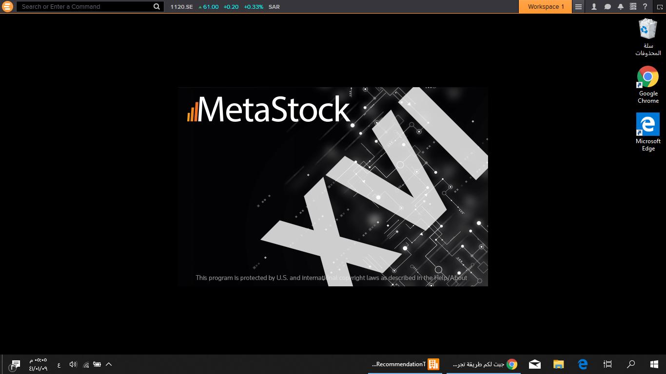 رد: جبت لكم طريقة تجربة MetaStock ميتاستوك  30 يوم مجاني