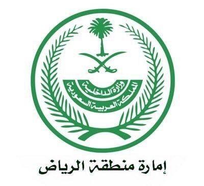 """لجنة مكافحة جرائم التقنية"""" بإمارة الرياض توقف عرض أجهزة اتصال"""