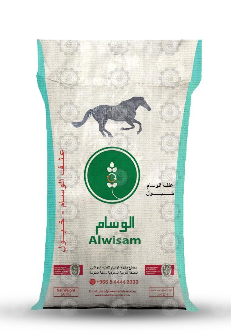 الخيول.. التوصيل d.php?hash=JC615QFWH