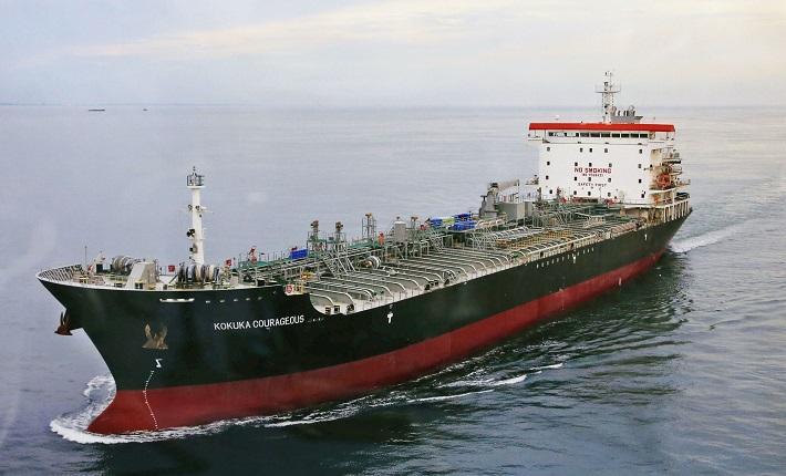 ارتفاع رسوم التأمين البحري في صالح شركة تشب