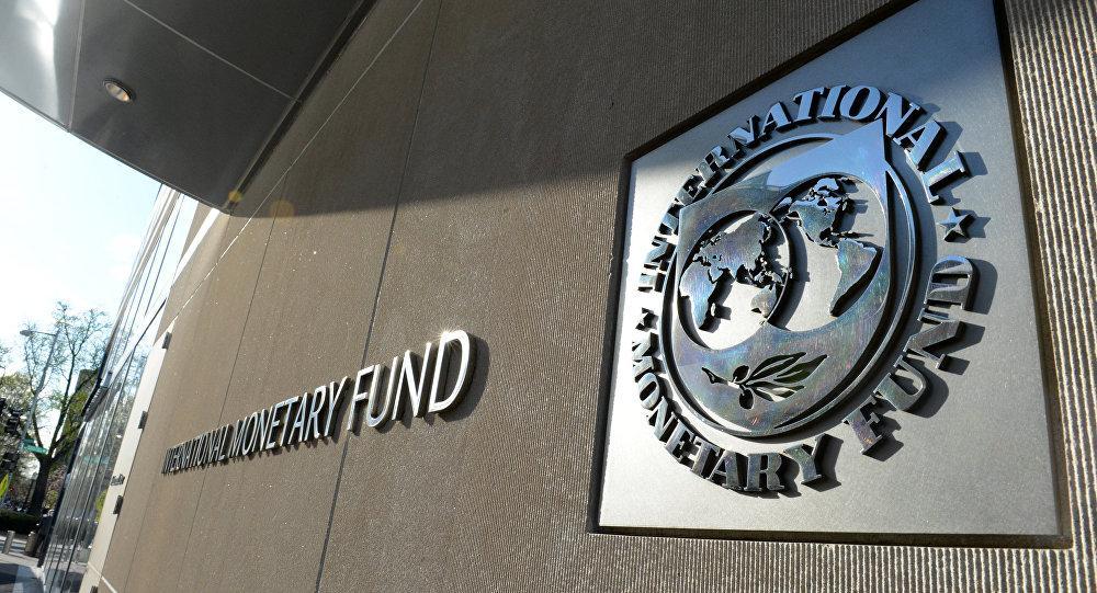 صندوق النقد  يوصي السعودية بإيقاف دعم الدول وعدم المساس براتب المواطن