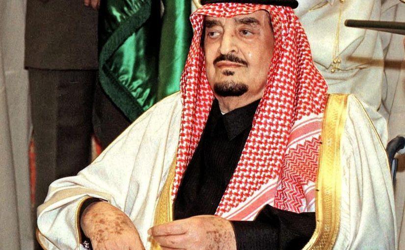 رحم الله/ الملك فهد/ بعز الأزمة / قرر ترحيل أحد الجنسيات / نعم /