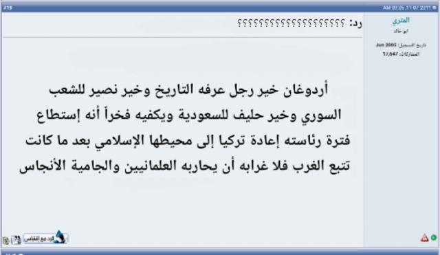 رد: الشيخ صالح الفوزان الخروج على ولي الأمر المسلم والتحريض عليه من فكرالخوارج لعنهم