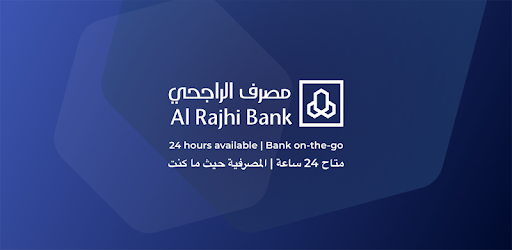 وش تعني هذه الرسالة من الراجحي المالية وماهو الهدف منها