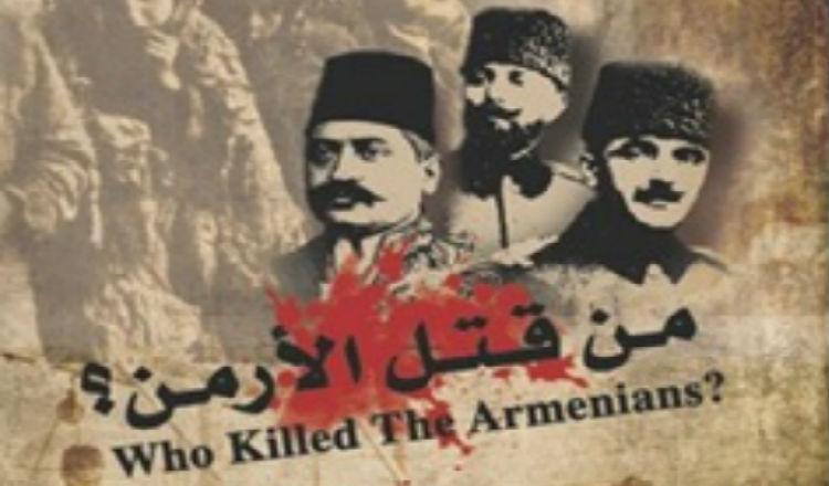 فرنسا تتحدى أردوغان وتحيي ذكرى أعدام الأتراك لمليون ونصف أرمنى