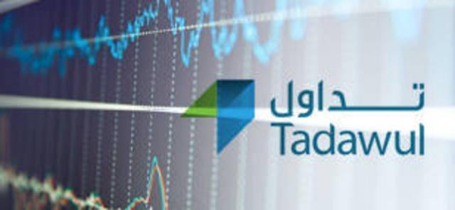مؤشر ( عالمي ) جديد للسوق السعودي .... مبروك تاسي