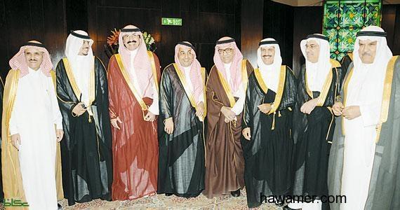 زواج محمد داوود الشريان d.php?hash=LIEPET2WH