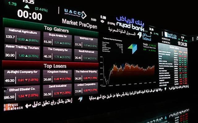 حصاد السوق السعودي في اسبوع  ..........بقلم تاج أل عبقرية