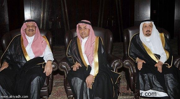 زواج محمد داوود الشريان d.php?hash=N2LC4P4VN