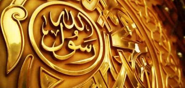 الرسول - عليه الصلاة والسلام - ينهى عن رفع الصوت بالقراءة