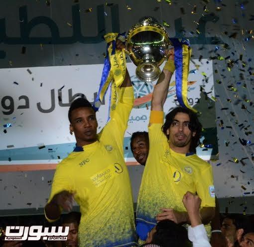 رسميا .. النصر بطل الدوري السعودي بعد اكتمال المسلسل الدراميتيكي........!