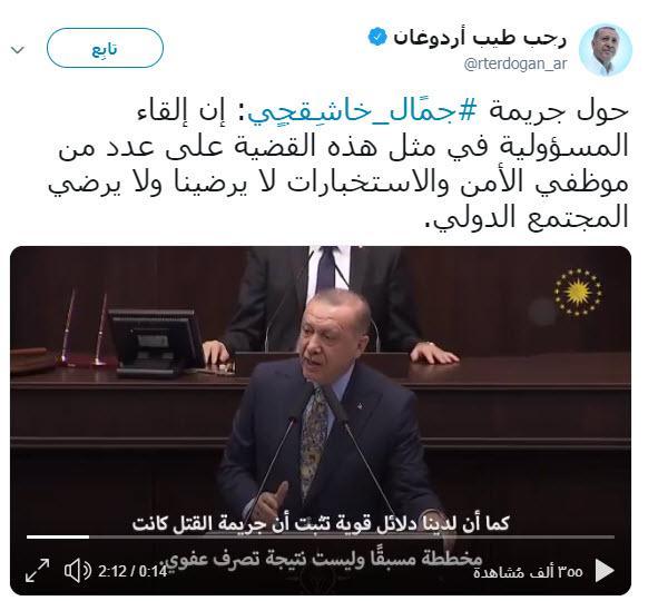رد: ولي العهد والحزم محمد بن سلمان يُلّقم النابحين على أردوغان الحجر لله دره