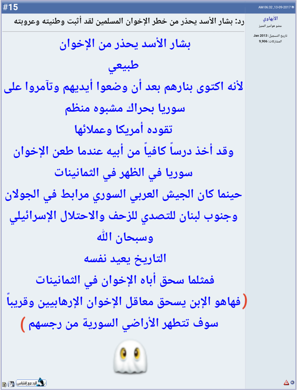 رد: وش رايكم فيني يا أخوان بكل صراحه ولا مجامله