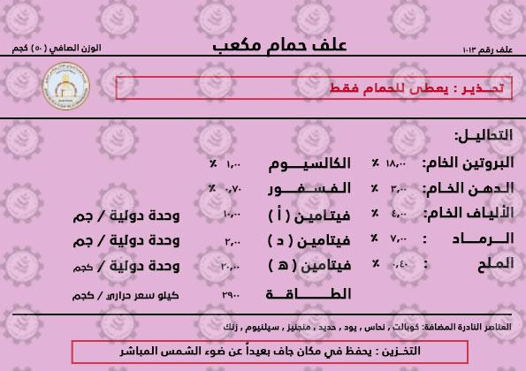 Arab Generation Trading Company Present d.php?hash=PC3LIB7UR