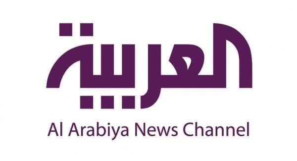 على ذمة قناة العربية هذا احدى اسباب نزول الاسهم اليوم