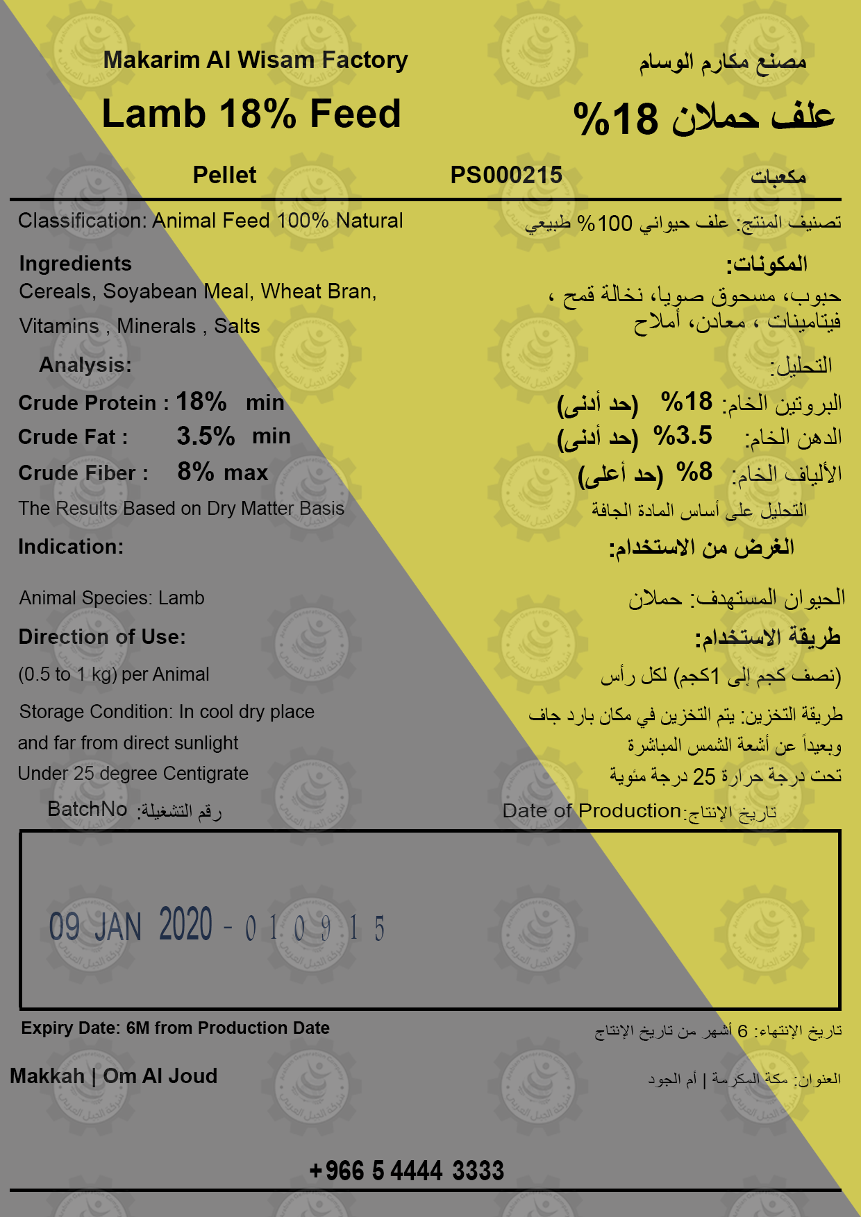 Wisam sheep feed sale from d.php?hash=PK2M7NOYK