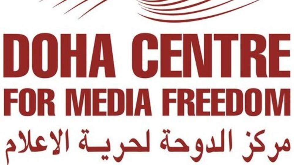 تقفل مركز الدوحة لحرية التعبير.. وتسرح العاملين