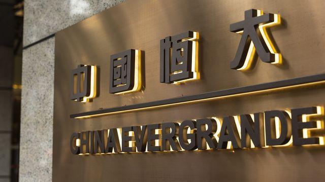 انهيار شركة #Evergrande الصينية يخيّم على بورصات العالم .. مؤشر هونغ كونغ ي