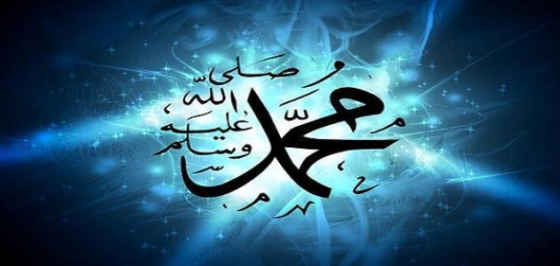أحب الكلام إلى الله أربع سبحان الله والحمد لله ولا إله إلا الله والله أكبر