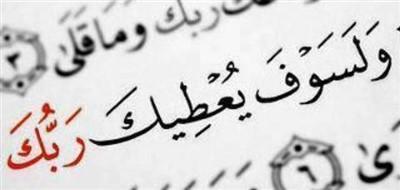 رد: <<< قال رسول الله صل الله عليه وسلم : أكثروا الصلاة على يوم الجمعة وليل
