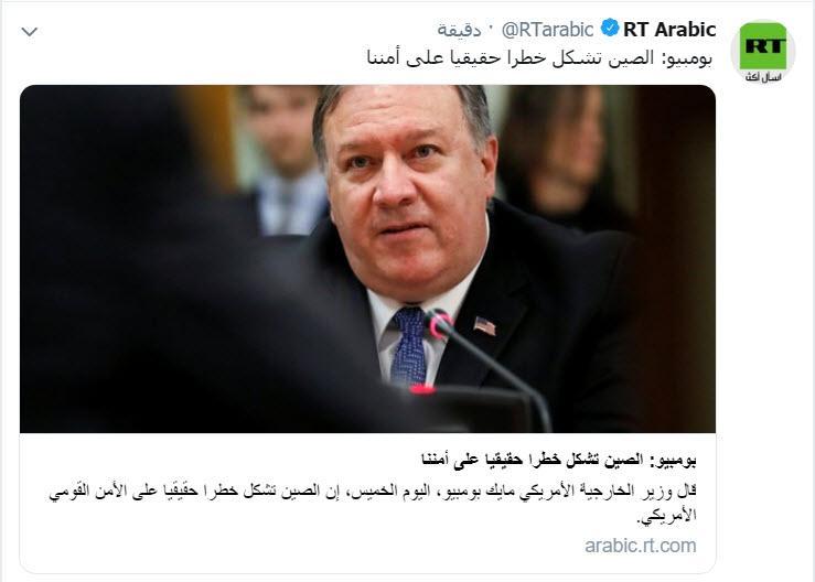 رد: ترامب لن نرسل قوات اضافيه  الى الشرق الاوسط