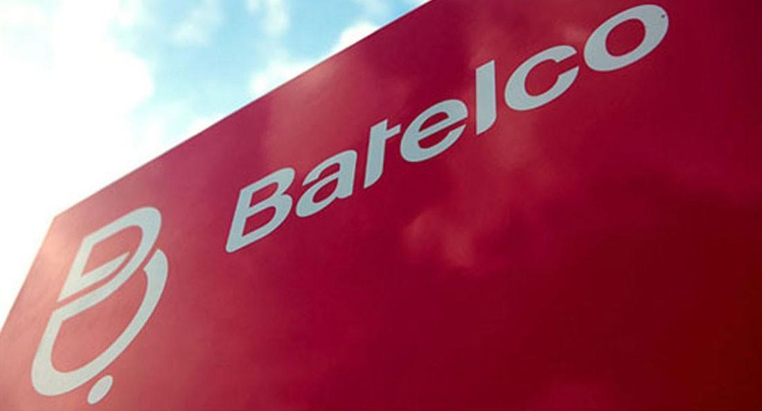"""طرح شركة البحرين للاتصالات """"بتلكو"""" في السوق السعودي"""