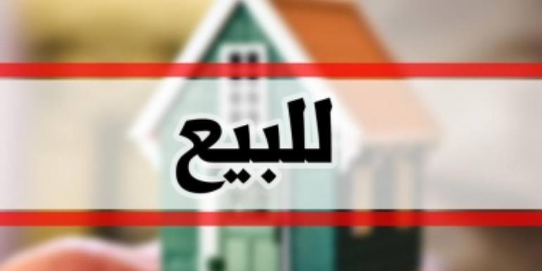 عقار للبيع بالجوف حي الجوهرة..