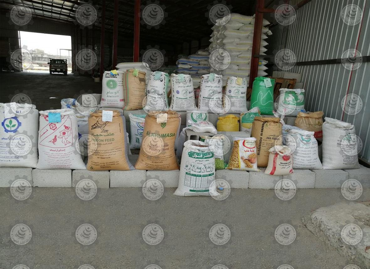 Duck Feed Best Price Saudi d.php?hash=R4LFSQJ7M