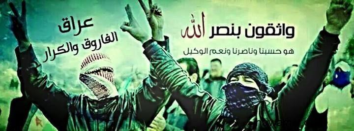 رد: أخبار العمليات العسكرية في الثورة السنية العراقية الاحد 13-7-2014