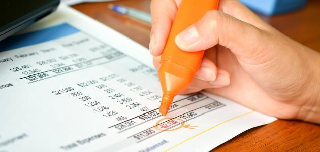 رد: 🔰🔰 إعلان النتائج المالية الاولية للشركات المدرجة لعام🔔 2020م 🔰🔰