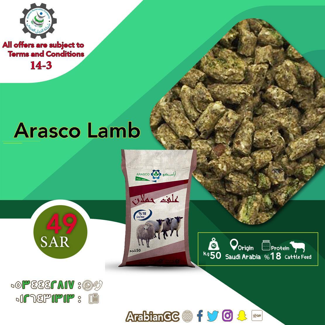 Arasco Lamb d.php?hash=S6N3457O2