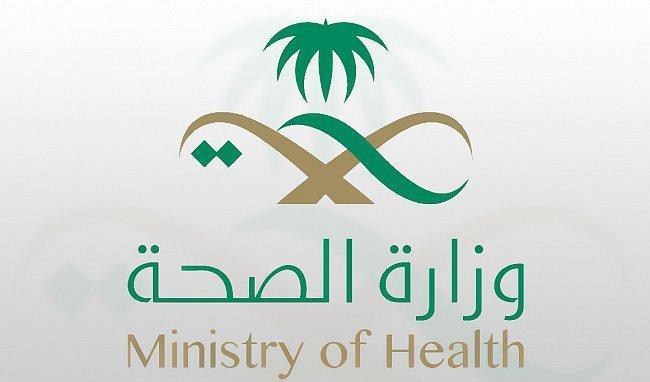 الصحة تسجل 673 حالة مؤكدة.. وتؤكد ضرورة تطبيق الإجراءات الإحترازية