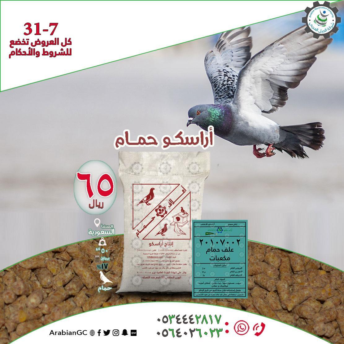 بشرى ساره شركة الجيل العربي d.php?hash=SCUYV3QS7