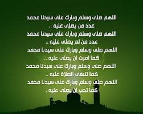 رد: يوم الجمعة............ اللهم صل على محمد وعلى ال محمد وازواجه وذريته