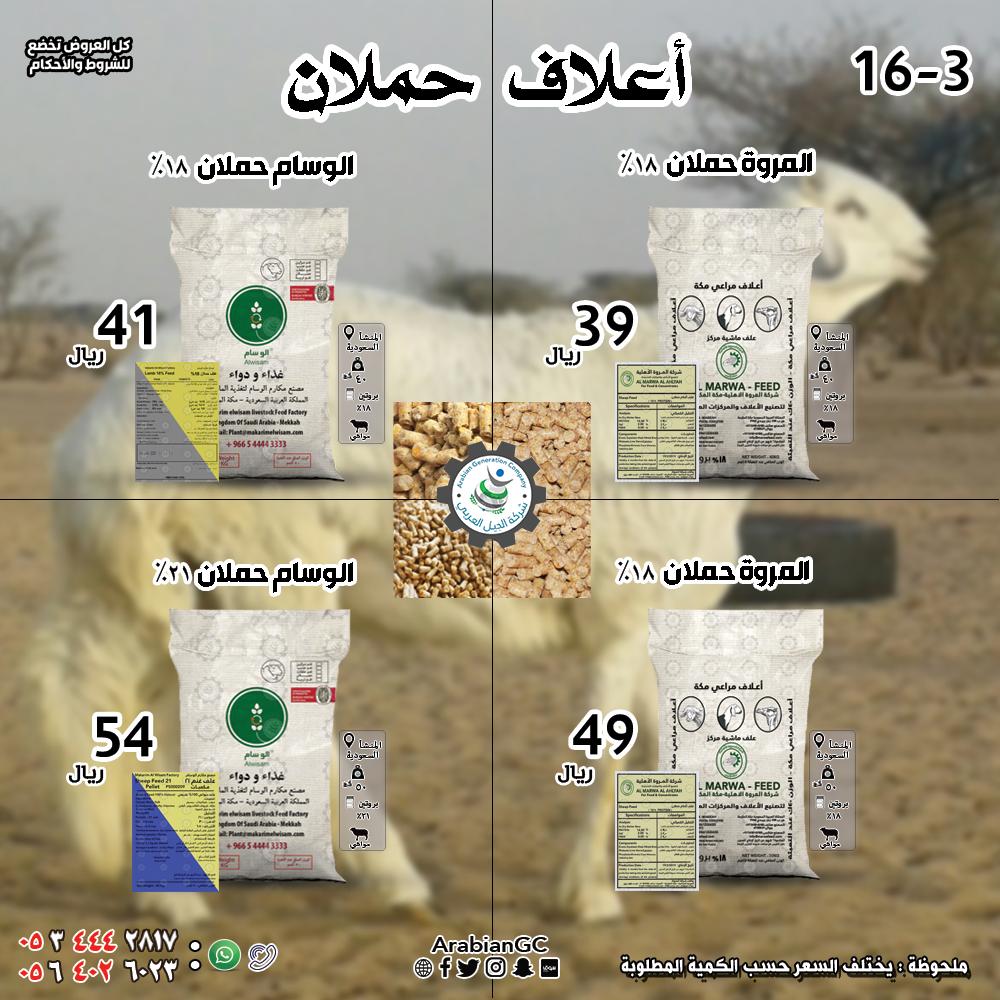شـركة الجيل العربي للتجارة تقدم d.php?hash=TK4X4X2FM