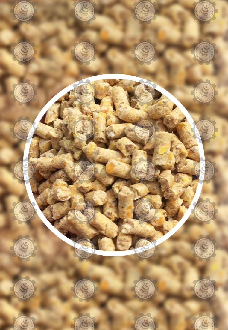 Wisam sheep feed sale from d.php?hash=TMXSM7JZU