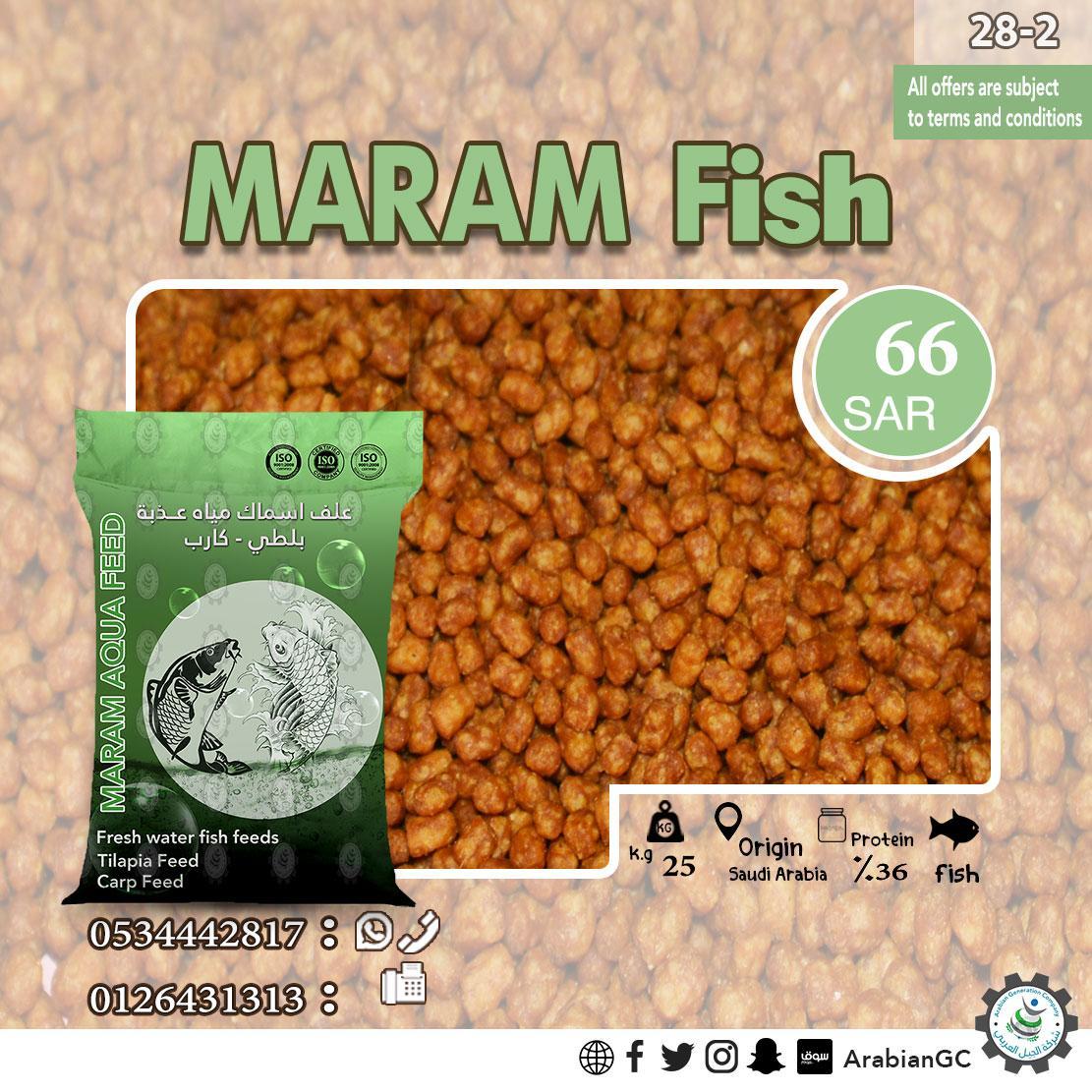 Fish feed d.php?hash=TNSIHSBO2