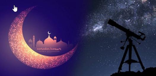 رمضان بعده العيدين